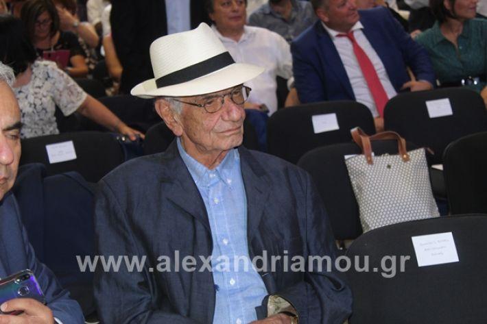 alexandriamou.gr_tsiprasthe19019