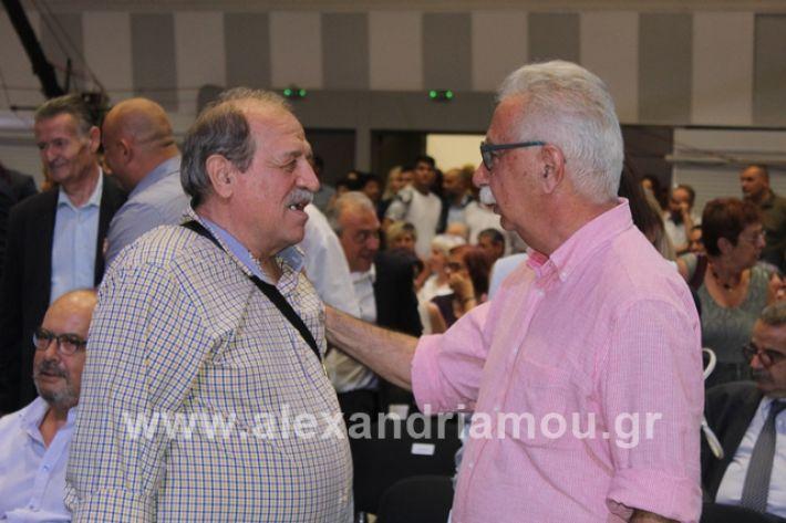 alexandriamou.gr_tsiprasthe19029