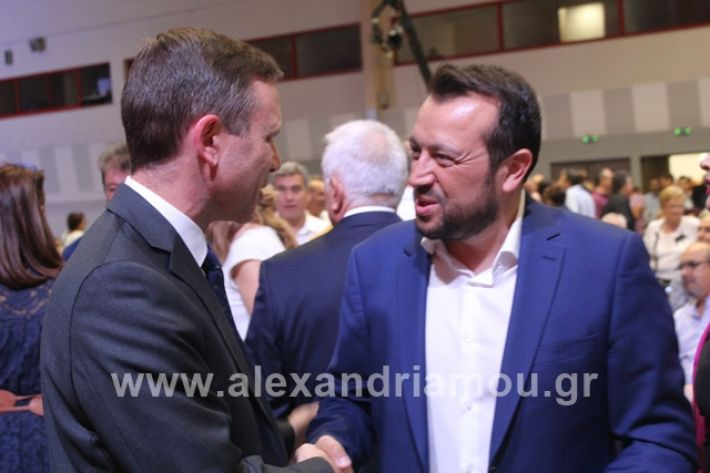 alexandriamou.gr_tsiprasthe19031
