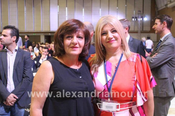 alexandriamou.gr_tsiprasthe19035