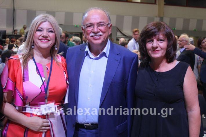 alexandriamou.gr_tsiprasthe19041