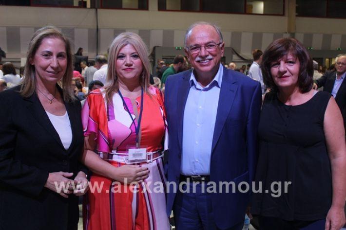 alexandriamou.gr_tsiprasthe19043