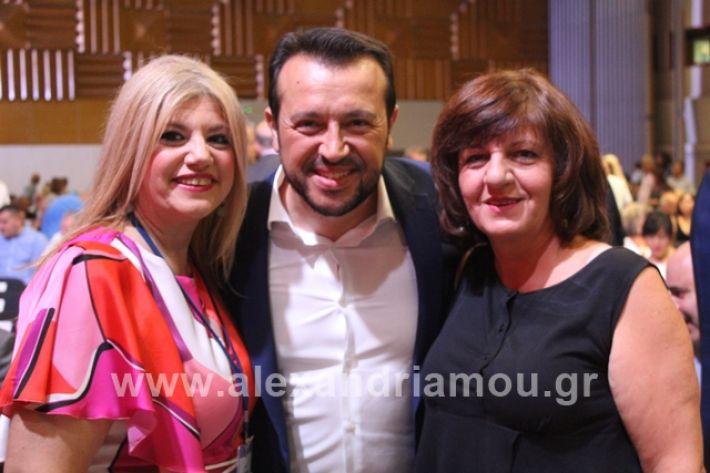 alexandriamou.gr_tsiprasthe19048