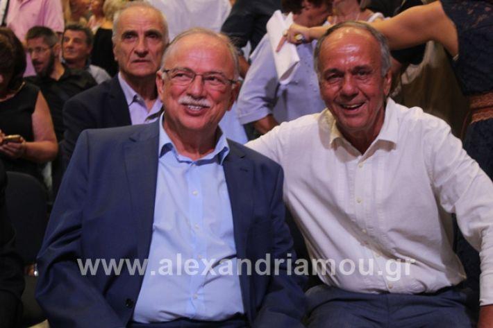 alexandriamou.gr_tsiprasthe19059
