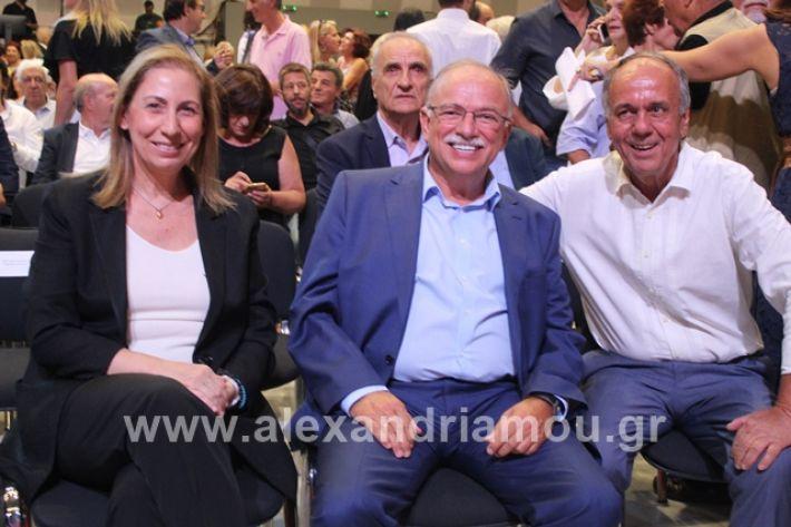 alexandriamou.gr_tsiprasthe19060