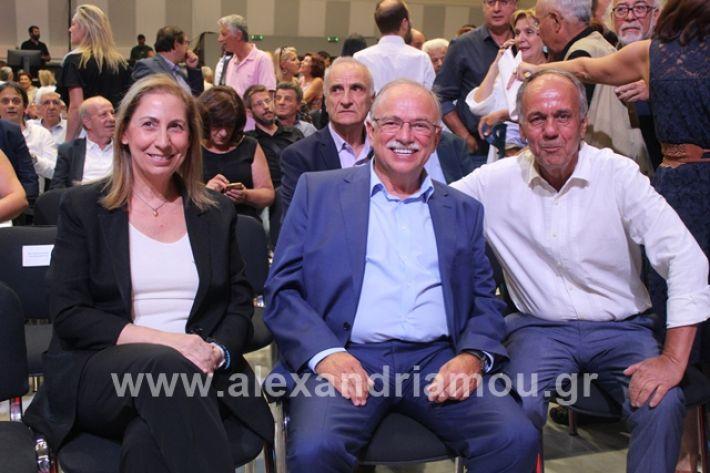 alexandriamou.gr_tsiprasthe19061