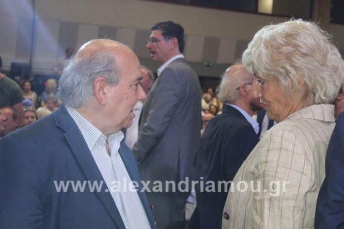 alexandriamou.gr_tsiprasthe19066