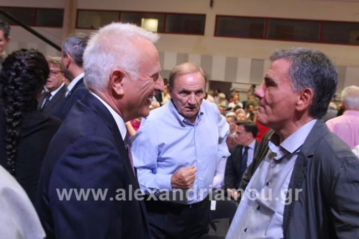 alexandriamou.gr_tsiprasthe19070