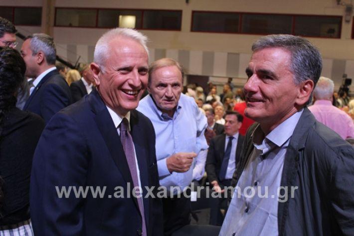 alexandriamou.gr_tsiprasthe19071