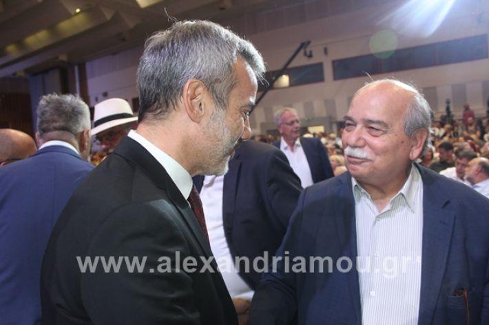 alexandriamou.gr_tsiprasthe19088
