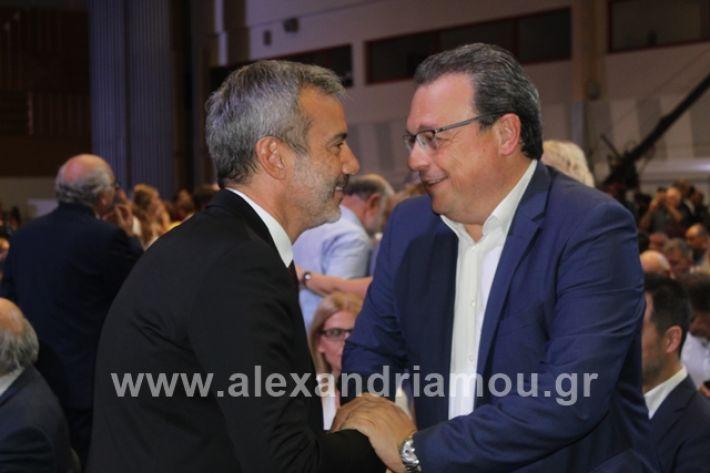 alexandriamou.gr_tsiprasthe19091