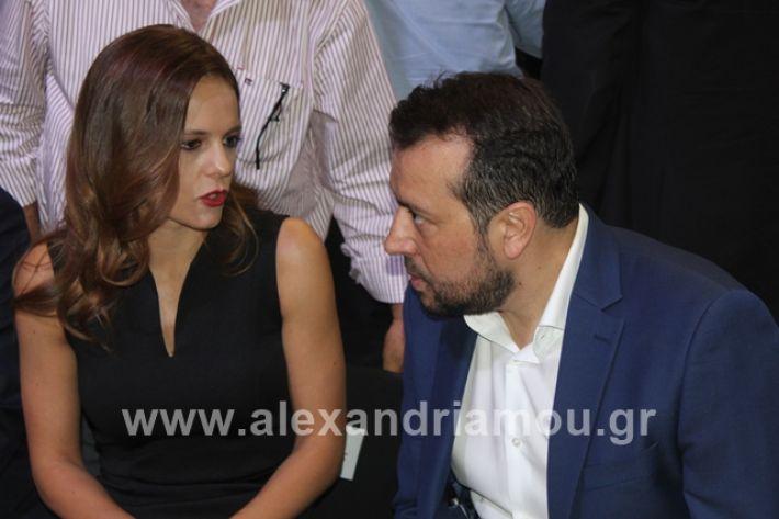 alexandriamou.gr_tsiprasthe19100