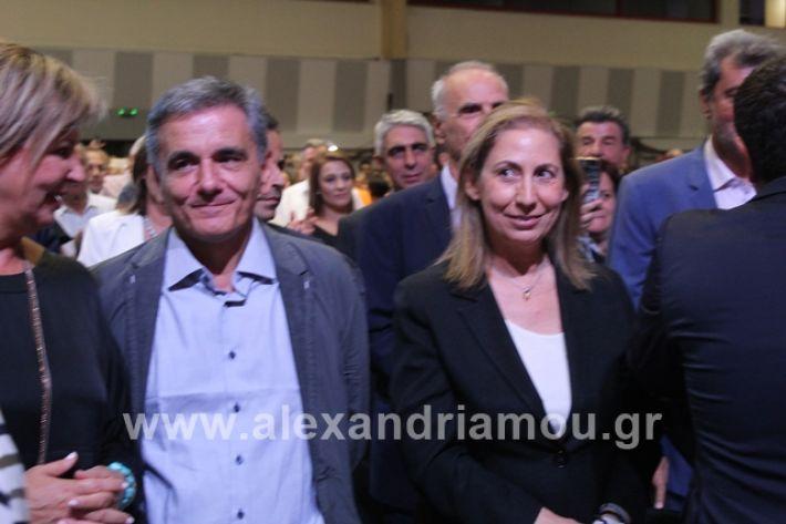 alexandriamou.gr_tsiprasthe19117