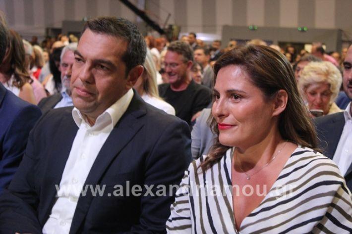 alexandriamou.gr_tsiprasthe19132