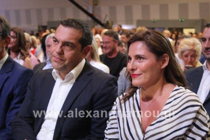 alexandriamou.gr_tsiprasthe19133