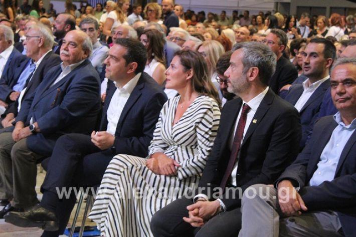 alexandriamou.gr_tsiprasthe19138