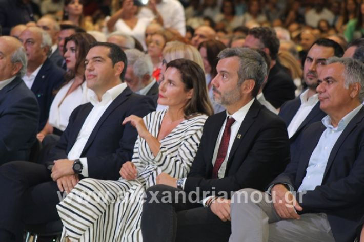alexandriamou.gr_tsiprasthe19145