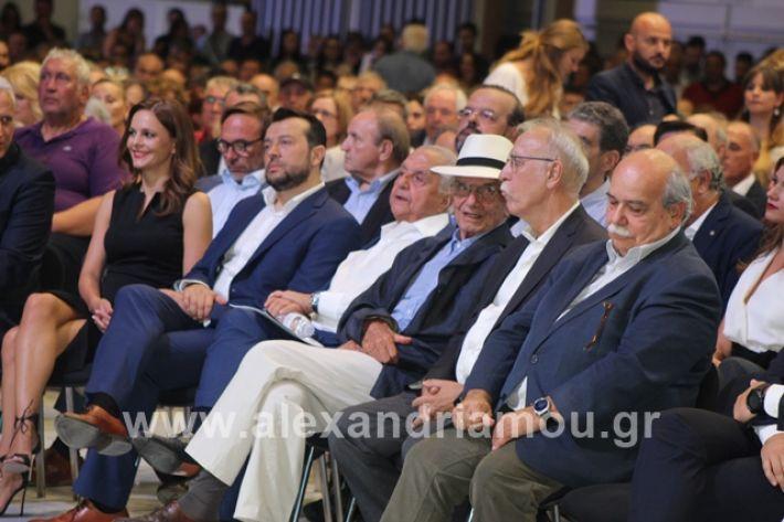 alexandriamou.gr_tsiprasthe19146