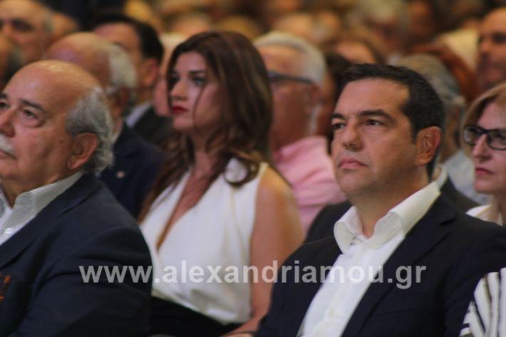 alexandriamou.gr_tsiprasthe19162