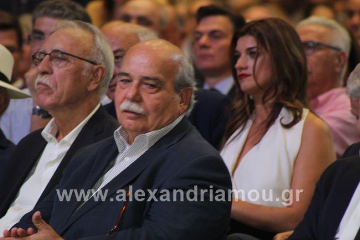 alexandriamou.gr_tsiprasthe19164