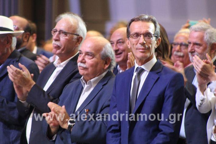 alexandriamou.gr_tsiprasthe19190