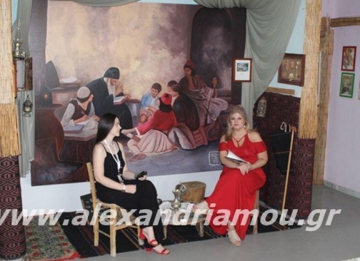alexandriamou.gr_tzika17.7.20038