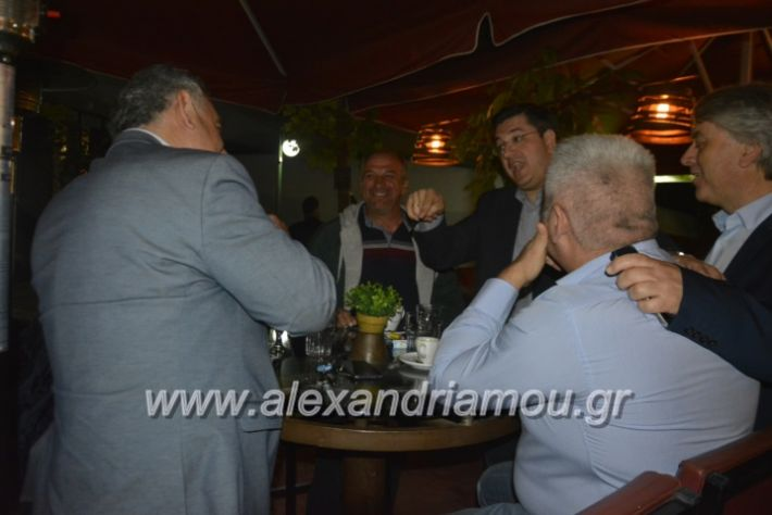 alexandriamou_tzitzialex2019011