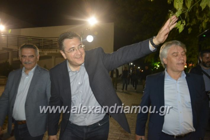 alexandriamou_tzitzialex2019015