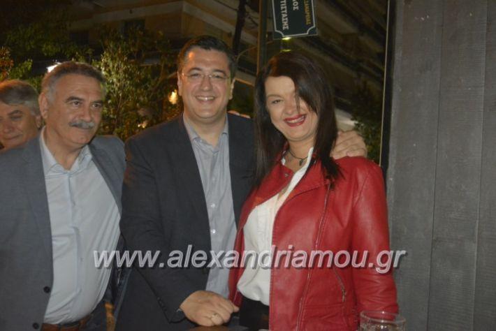 alexandriamou_tzitzialex2019017