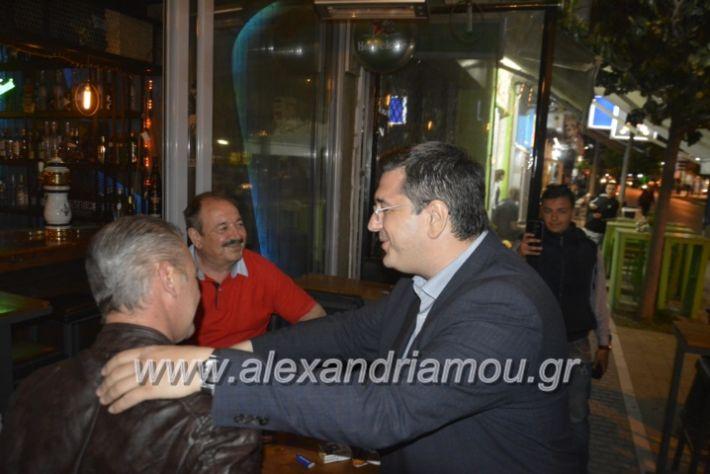 alexandriamou_tzitzialex2019019