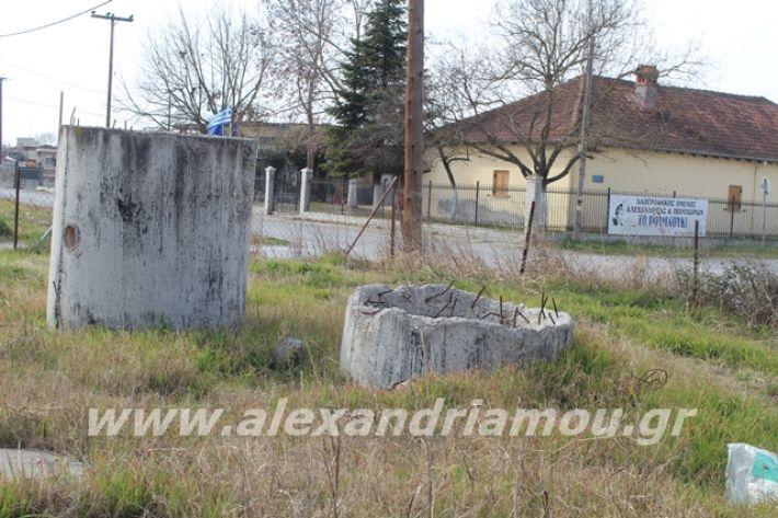 alexandriamou.gr_ydr133