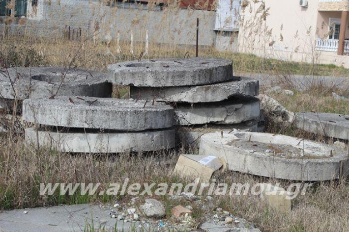 alexandriamou.gr_ydr138