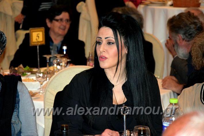 alexandriamou.gr_varasosxoros20DSC_1159