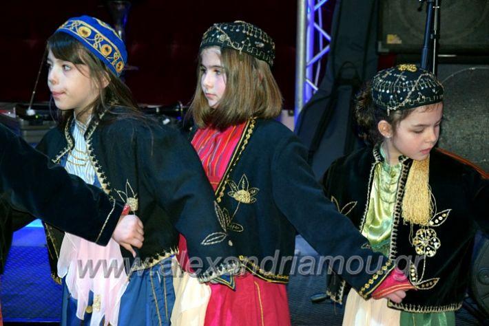 alexandriamou.gr_varasosxoros20DSC_1165