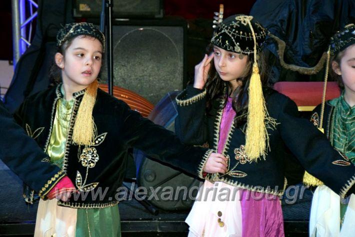 alexandriamou.gr_varasosxoros20DSC_1166