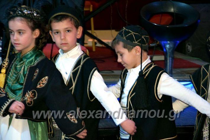 alexandriamou.gr_varasosxoros20DSC_1168
