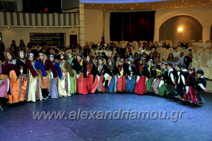 alexandriamou.gr_varasosxoros20DSC_1176