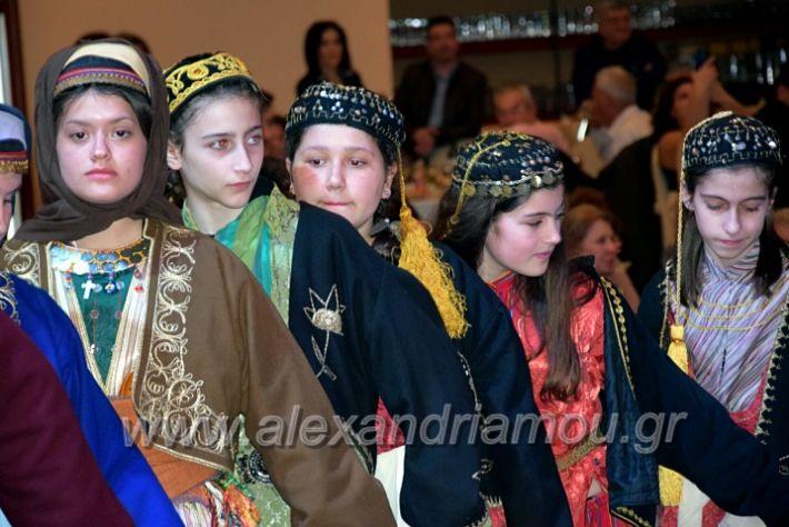 alexandriamou.gr_varasosxoros20DSC_1181