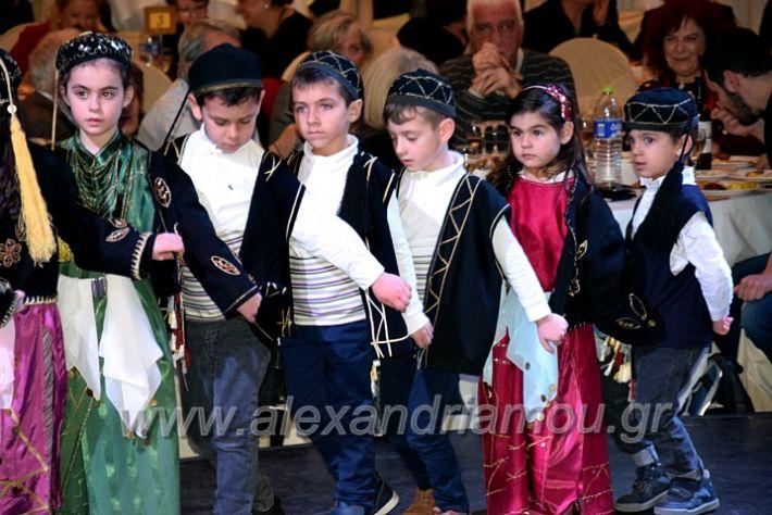 alexandriamou.gr_varasosxoros20DSC_1182