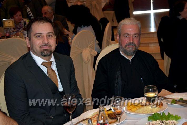 alexandriamou.gr_varasosxoros20DSC_1192