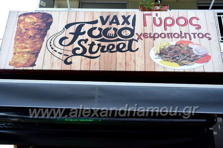 alexandriamou.gr_vaxfood2020DSC_1066
