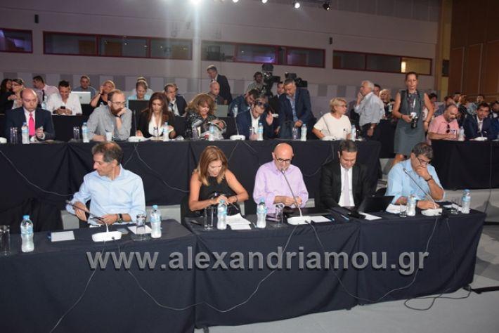 alexandriamou.gr_velidio09.09.18003