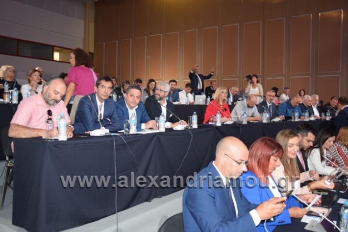 alexandriamou.gr_velidio09.09.18004
