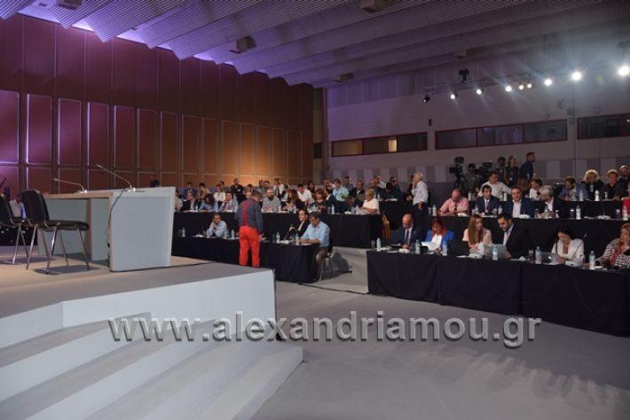 alexandriamou.gr_velidio09.09.18009