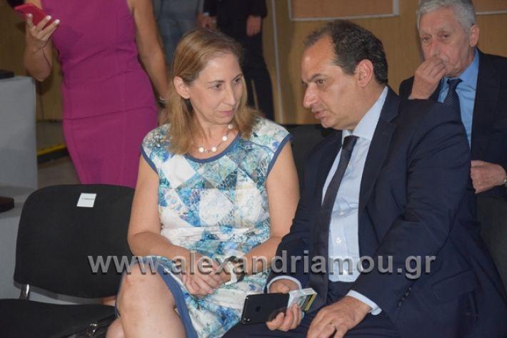 alexandriamou.gr_velidio09.09.18015