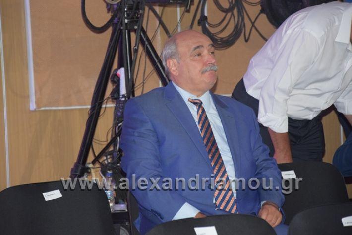 alexandriamou.gr_velidio09.09.18019
