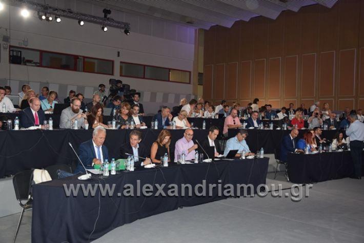 alexandriamou.gr_velidio09.09.18021