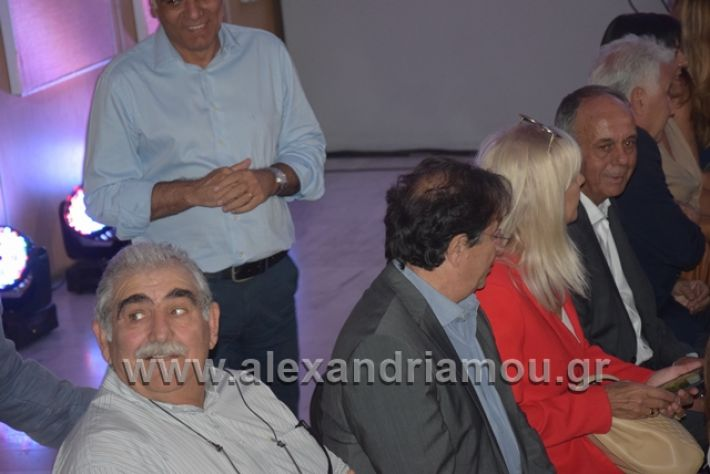 alexandriamou.gr_velidio09.09.18028