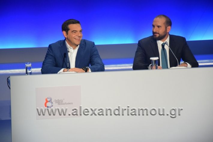 alexandriamou.gr_velidio09.09.18033