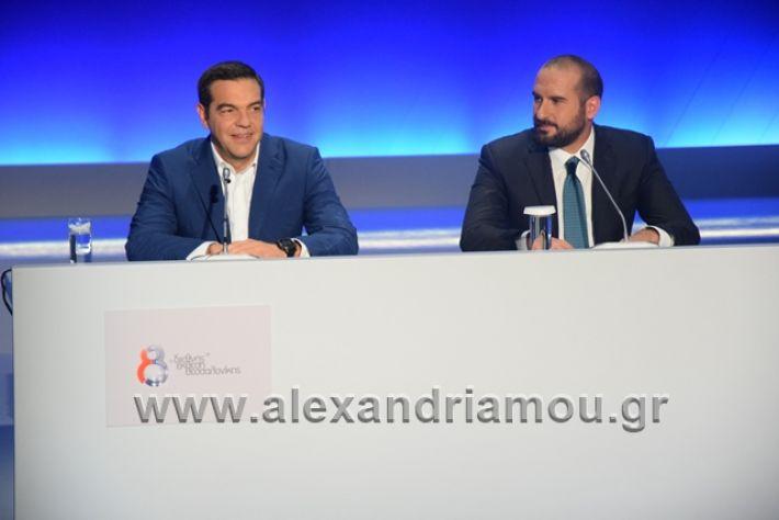 alexandriamou.gr_velidio09.09.18034